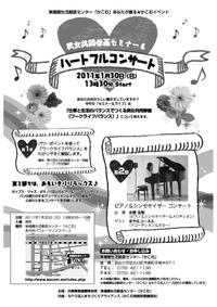 Ol_2011130_4
